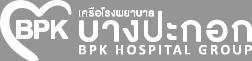 Bangpakok Hospital